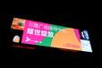深圳惠众宇供应贵州贵阳户外p10LED全彩显示屏总代理p10全彩LED显示屏总代理