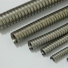 单勾不锈钢蛇皮管,P3型单层304钢带绕制金属软管、电缆套管