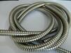山东DN20双扣蛇皮管304不锈钢双锁扣穿线管厂家