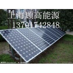 广西太阳能电池板回收回收太阳能组件