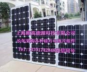 太阳能电池组件回收_客退组件回收图片