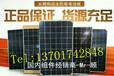 太阳能板回收上海顾高能源科技有限公司