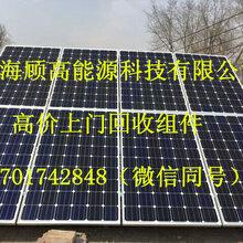 太阳能电池板回收品质保障量大价优