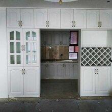 达森定制厨房隔断柜酒柜