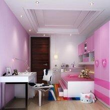 现代中式家具
