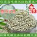 香糯小薏米夏季祛湿粥煲农家高山自种薏仁米500g