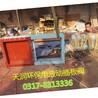 吕梁电液动插板阀供应价格插板阀质保期