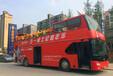 安徽芜湖巡游巴士哪里有双层敞篷观光巴士出租