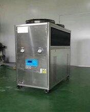 西安真空镀膜机专用冷水机-光学仪器降温冰水机图片