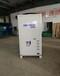 河北15HP冰水机厂家-风冷式冷水机价格