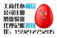 转让一家上海股权投资基金公司