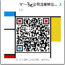 上海公司变更流程时间