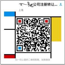 上海资产管理公司转让费用