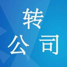 上海融资租赁公司收购多少钱