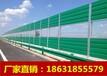 江西公路声屏障铝板冲孔网制作声屏障轻便好安装弘迅品质保证欢迎订购