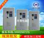 山东潍坊电磁加热器采暖炉工业电磁加热控制器