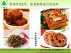 汇香坛香辣伴侣2号香辣风味突出,辣味自然,香气诱人,具有喜好性。