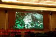 珠海香洲P4优质LED显示屏现货直销