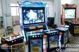低价销售各种游戏机打鱼机水果机双人小捕鱼