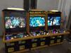 厂家直销小格斗双人对打游戏机月光宝盒3游戏拳皇街机格斗机