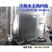 冷凝水余热回收,废水能热水机,中山冷凝水余热回收,东莞热能利用设备