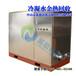 供应蒸汽冷凝水回收设备,中山冷凝水余热设备,冷凝水回收利用,冷凝水热能回收
