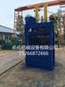 60噸雙杠立式玉米芯秸稈打包機毛毯打包機金屬液壓壓縮機