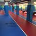 乒乓球室铺运动地板好还是木地板好
