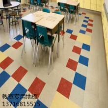 阶梯教室地板北京卷材地板图片