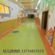 幼儿园塑胶地垫卡通塑胶地板图片