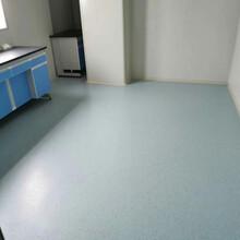 塑胶地板的种类区别PVC地板图片