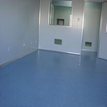 山东医用地板胶医院铺地板胶图片