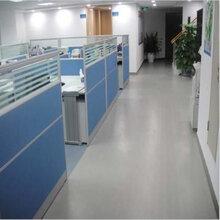 PVC塑胶地板--写字楼地板促销活动