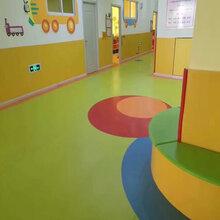 幼兒園pvc地板效果圖幼兒園防滑地板