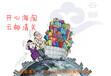 香港直邮清关模式需要准备什么样的资料电商个人行邮清关操作流程