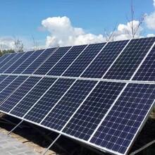 哈尔滨分布式太阳能发电系统批发商