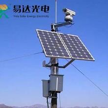 哈尔滨太阳能监控供电系统