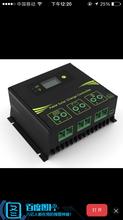 太阳能控制器价格