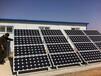 哈尔滨太阳能发电轻松拿国家补贴,光伏扶贫政策