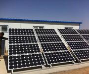哈尔滨太阳能发电轻松拿国家补贴,光伏扶贫政策图片