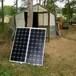 家用太阳能发电系统就选哈尔滨易达光电有限公司