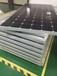太阳能电池板-哈尔滨易达光电有限公司
