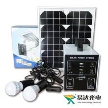哈尔滨太阳能,家用太阳能发电,农用太阳能发电