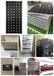 哈尔滨家用太阳能发电照明系统