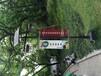 哈尔滨太阳能发电板首选哈尔滨易达太阳能发电有限公司