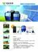 哈尔滨养殖户专用太阳能发电系统,太阳能供电