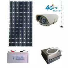 哈尔滨太阳能监控系统