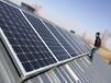 長春太陽能發電設備有限公司