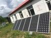 哈爾濱太陽能發電設備,家用太陽能電池