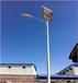 哈爾濱太陽能路燈,太陽能發電